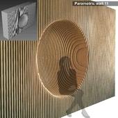 Параметрическая стена 011