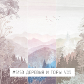 Creativille   Wallpapers   Grunge trees and mountains 5153