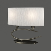 MANTRA table lamp Lua 3703 OM