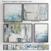 Сборник современных картин (set-11)