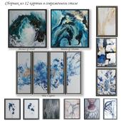 Сборник современных картин (set-12)