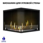 Biofireplace / hearth for a corner wall (SappFire)