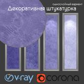 Decorative plaster, single-layer version 610