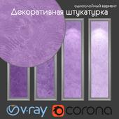 Decorative plaster, single-layer version 611