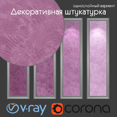 Decorative plaster, single-layer option 612
