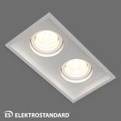 ОМ Алюминиевый точечный светильник Elektrostandard 1071/2 MR16 WH