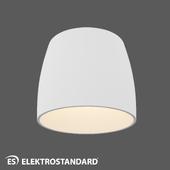ОМ Встраиваемый потолочный светильник Elektrostandard 6073 MR16 WH