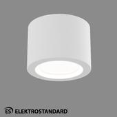 ОМ Потолочный светильник Elektrostandard DLR026 6W 4200K белый