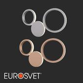 ОМ Настенный светодиодный светильник Eurosvet 40141/1 Rings