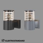 OM Outdoor Wall Light Elektrostandard 1408 TECHNO