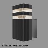 OM Outdoor Wall Light Elektrostandard 1450 TECHNO