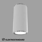OM Surface mounted downlight Elektrostandard DLN101 GU10 WH