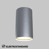 OM Surface mounted spotlight Elektrostandard 1081 (5257) GU10 SL