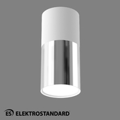 ОМ Потолочный светодиодный светильник Elektrostandard DLR028 6W 4200K White
