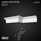 Кт-254 70Hx58mm 6.12.2019