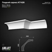 Кт-626 200Hx200mm 6.12.2019