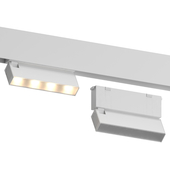 Трековый светильник Line Turn White от Forstlight