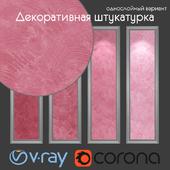 Decorative plaster, single-layer option 613