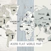 Creativille | Wallpapers | 2090 flat world map
