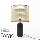 Настольный светильник Targa