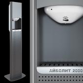 Aibolit 2000