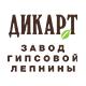 dikart.ru