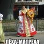 danila_komarov_2016@mail.ru