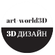 Art-world3d