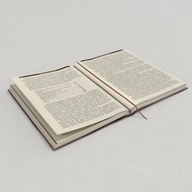 Book (classic)