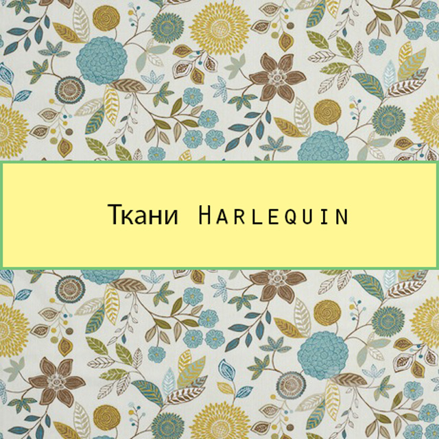 Factory Harlequin fabric texture