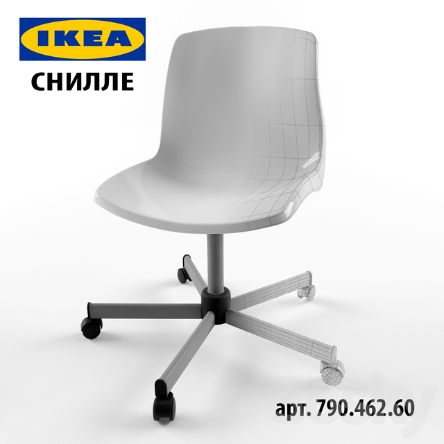 SNILLE IKEA (office chair)