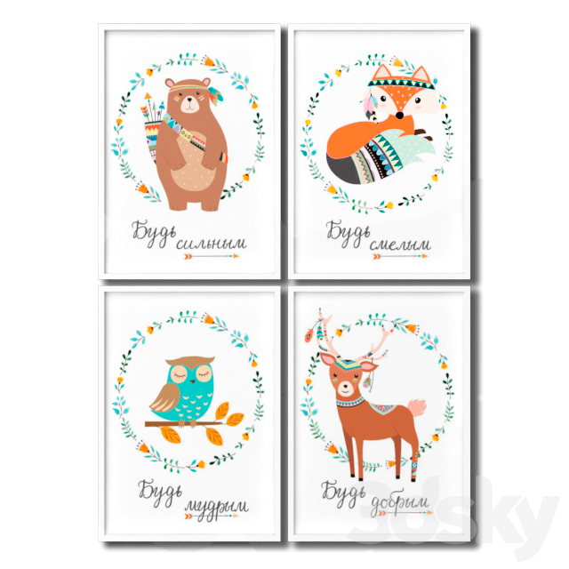 Posters for a children's room - be kind, strong, courageous, wise.