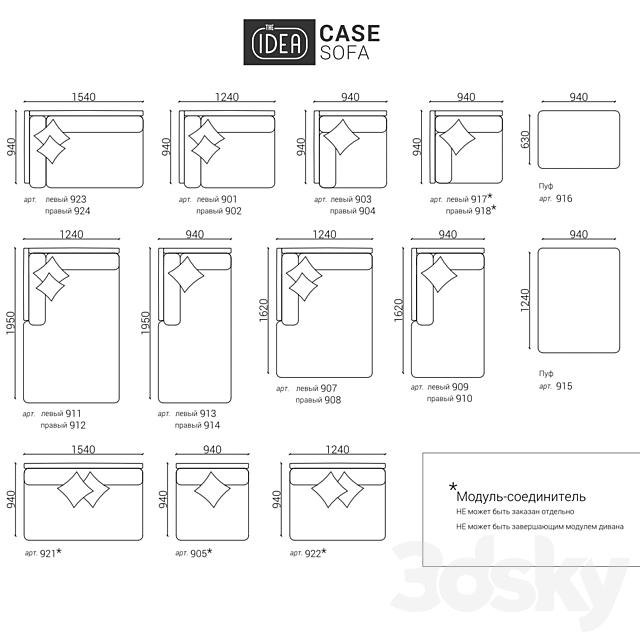The IDEA Modular Sofa CASE (art. 903-904)