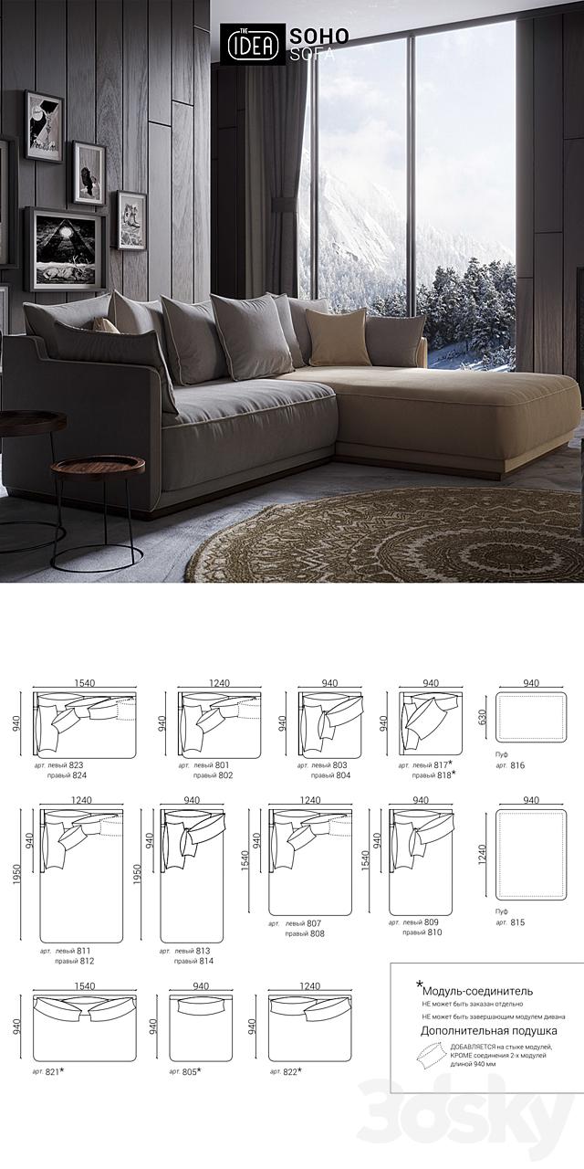 The IDEA Modular Sofa SOHO (item 823-812)