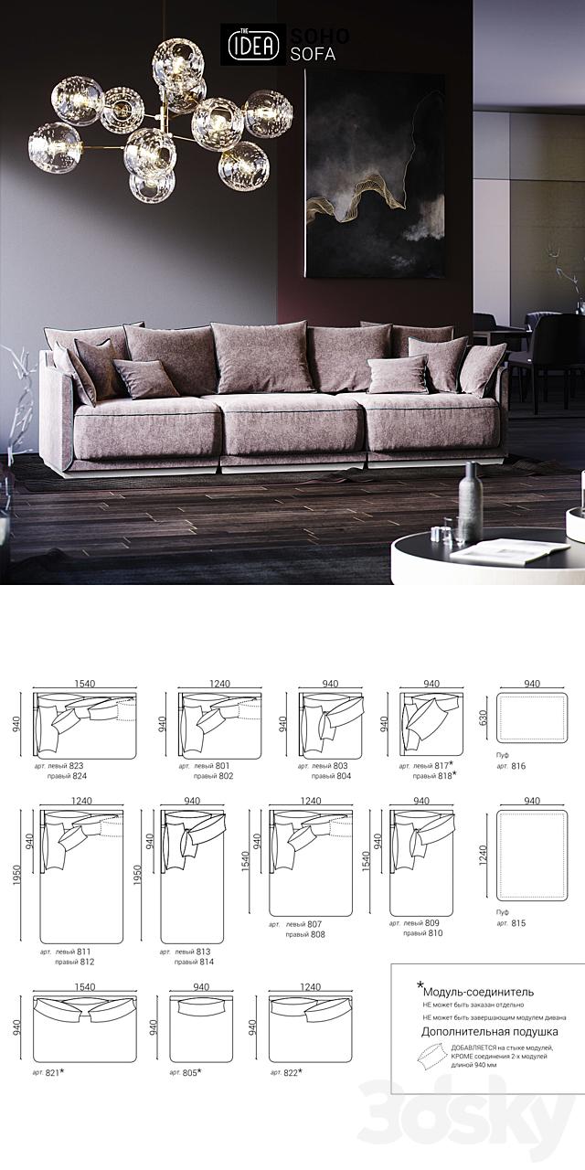 The IDEA Modular Sofa SOHO (item 803-805-804)