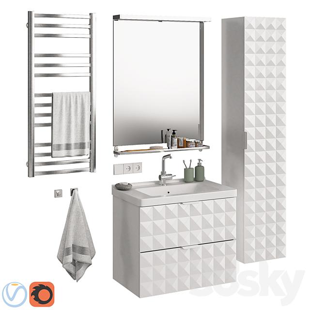 Ikea Godmorgon set 4