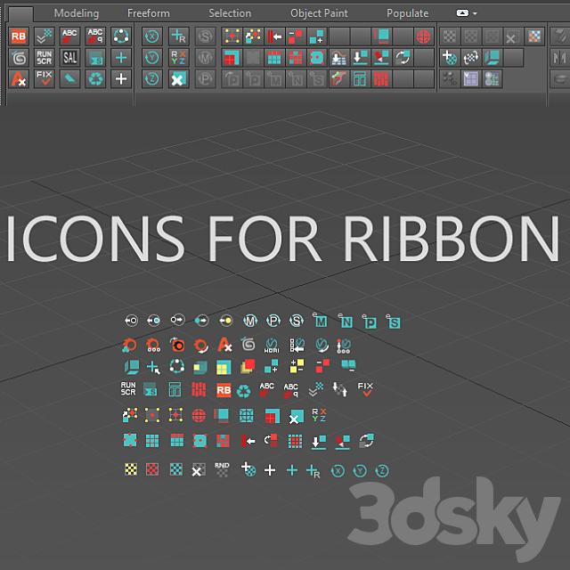 ICONS FOR RIBBON 3DSMAX