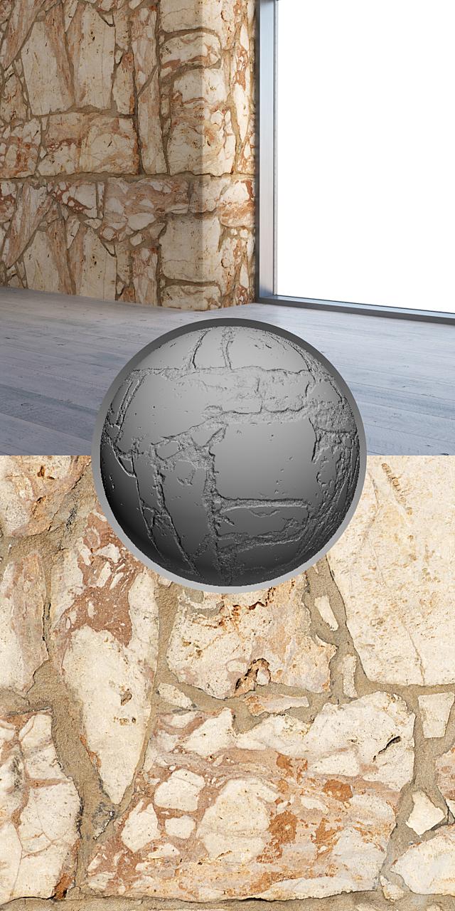 Stone 755