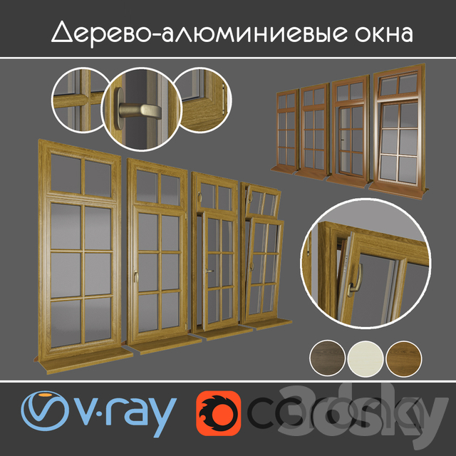 Wood - aluminum windows, view 03 part 01 set 04