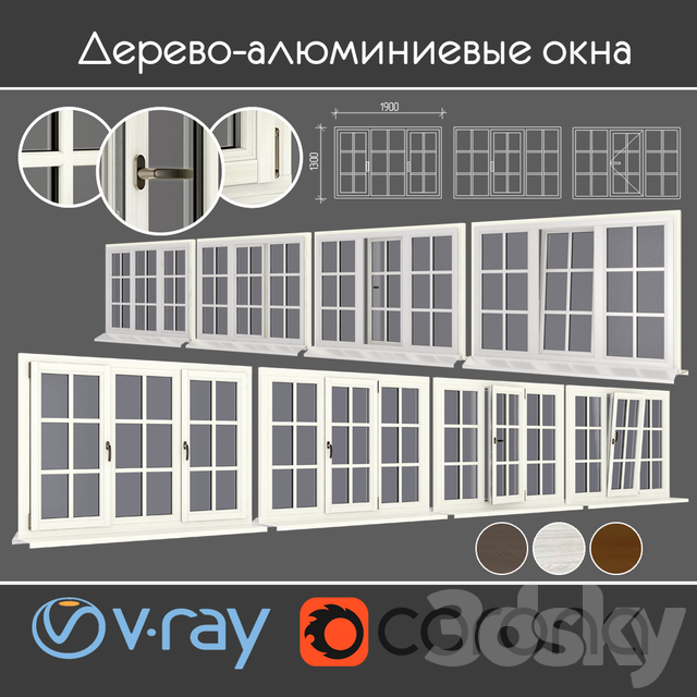 Wood - aluminum windows, view 05 part 01 set 09