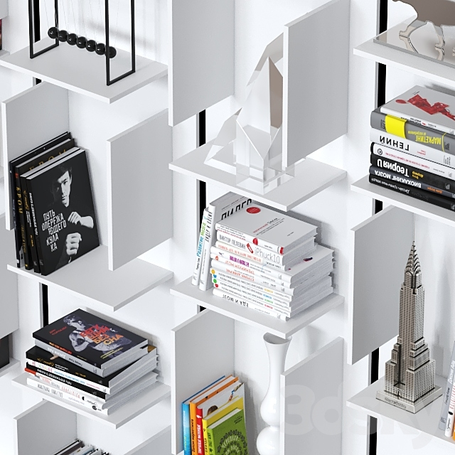 Modular bookcase Cattelan italia Fifty.