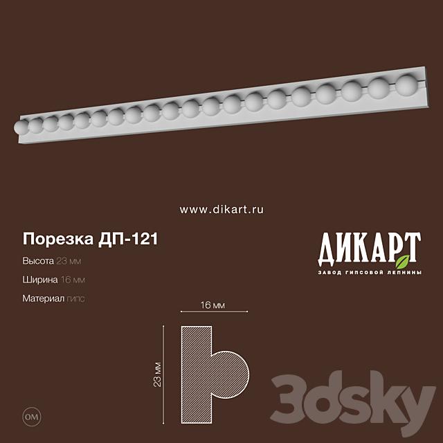 Dp-121 23Hx17mm
