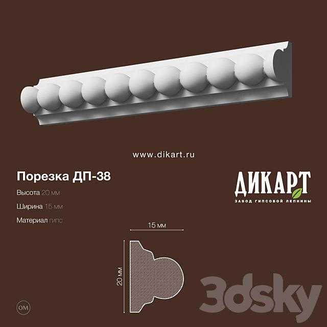 Dp-38 20Hx15mm