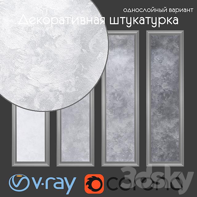 Decorative plaster, single-layer version 100