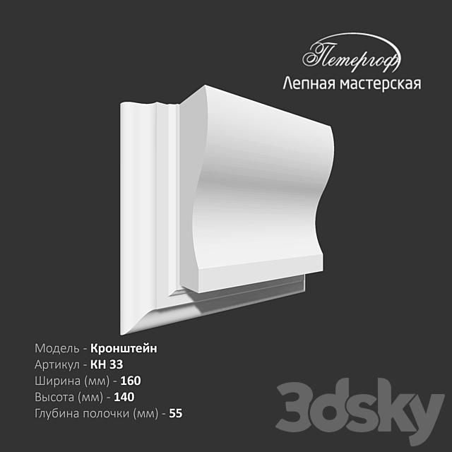 Bracket KN 33 Peterhof - stucco workshop