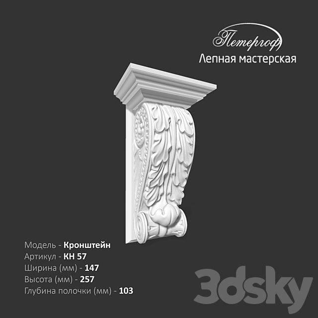 Bracket KN 57 Peterhof - stucco workshop