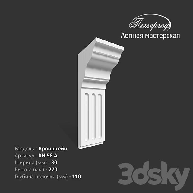 Bracket KN 58 A Peterhof - stucco workshop