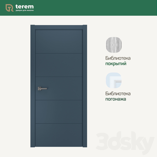 "Interior door factory ""Terem"": Linea 01 model (Techno collection)"