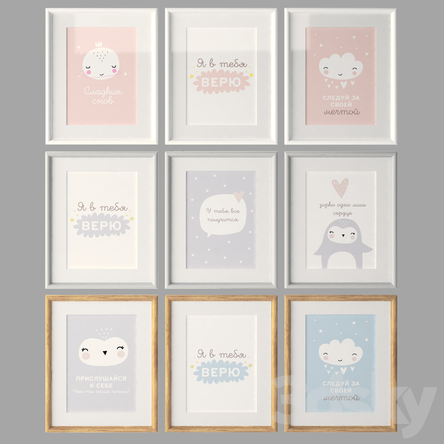 Set of baby posters