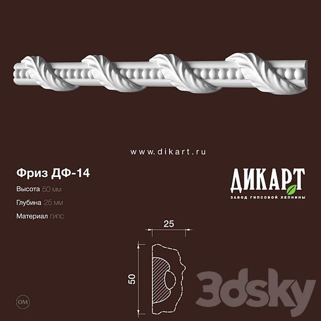 www.dikart.ru Df-14 50Hx25mm 10.7.2019